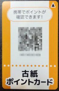 IMG_3706 1