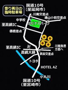 map_takanabe_h2