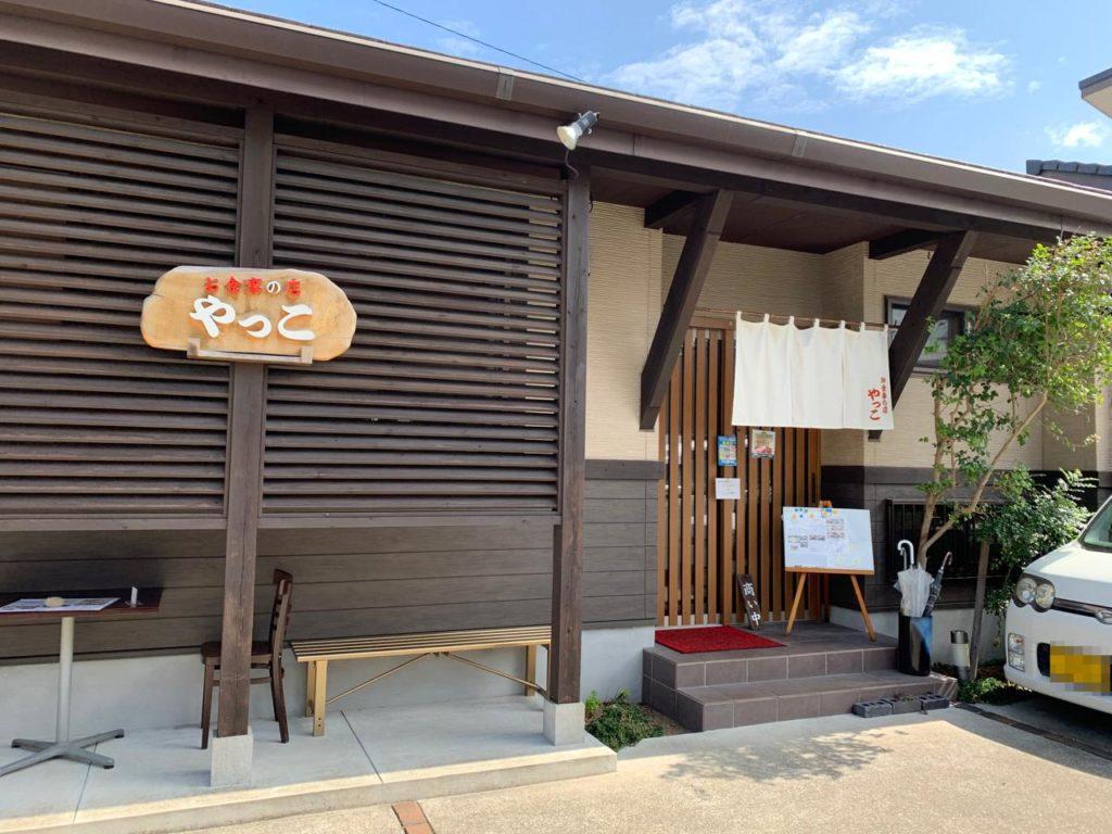 宮崎サラメシ「やっこ」入口