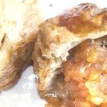 宮崎おいしいアップルパイくらべ