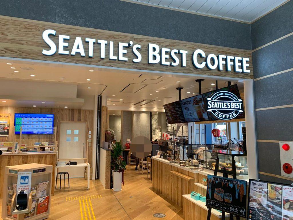 シアトルズベストコーヒー宮崎駅j観光案内所