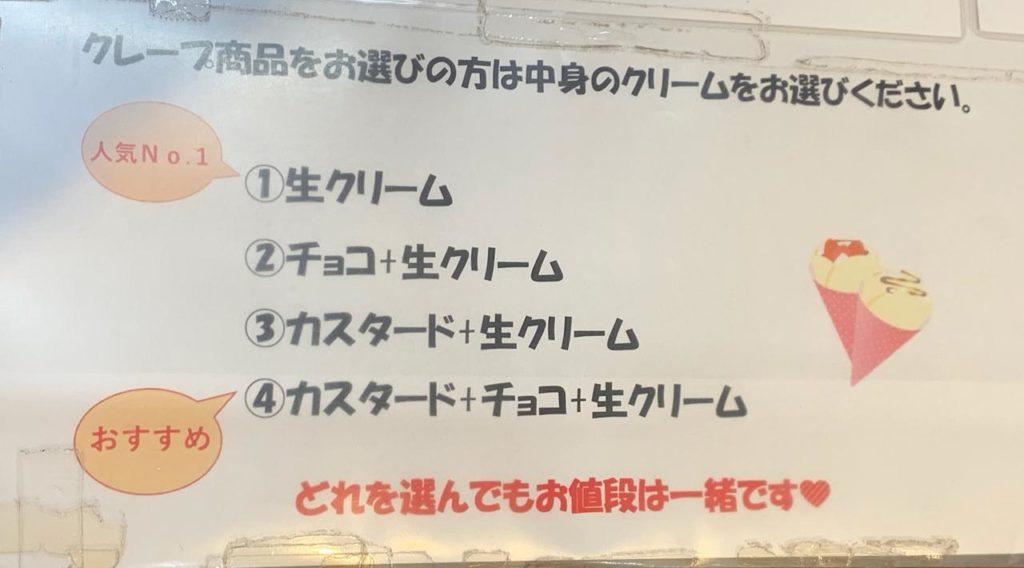 宮崎大塚町ラ・フレーズ1