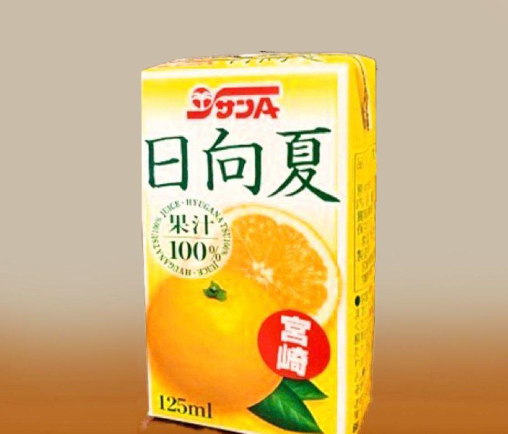 サンA日向夏10