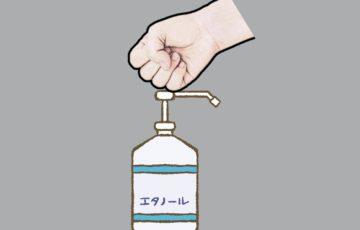 エタノールの濃度は70%1
