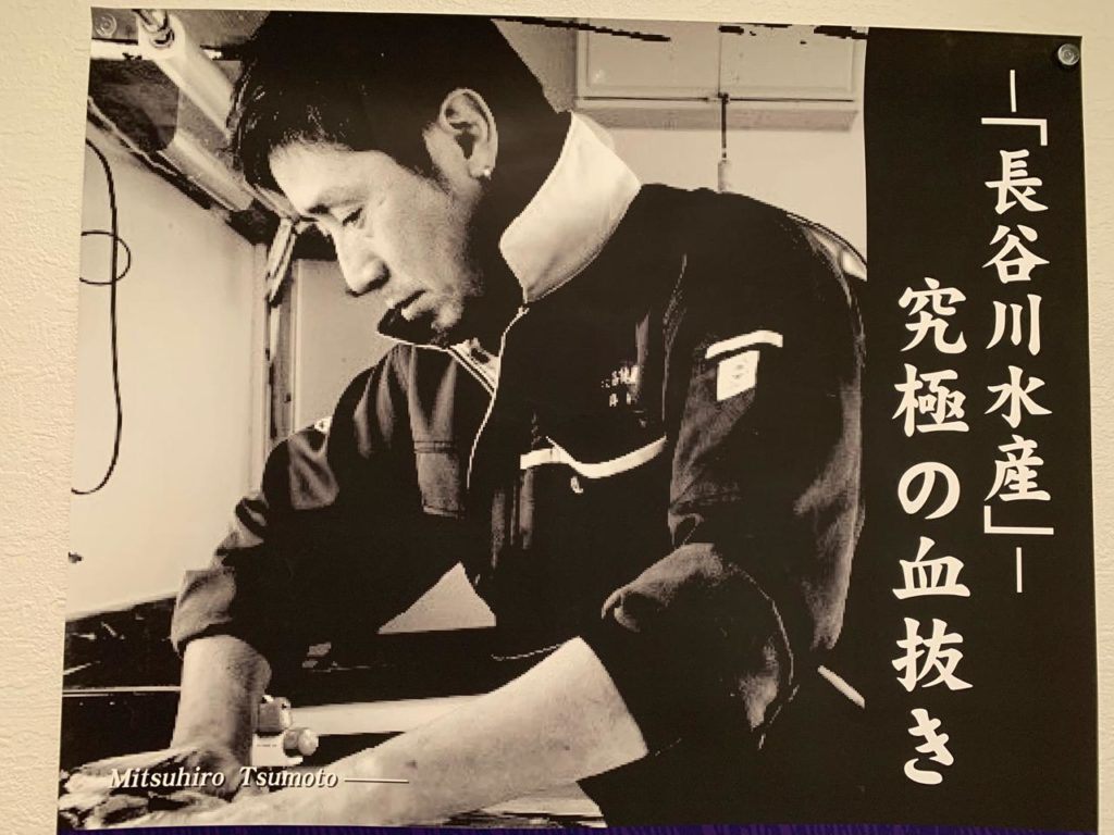 みやざき【長谷川水産海鮮丼31