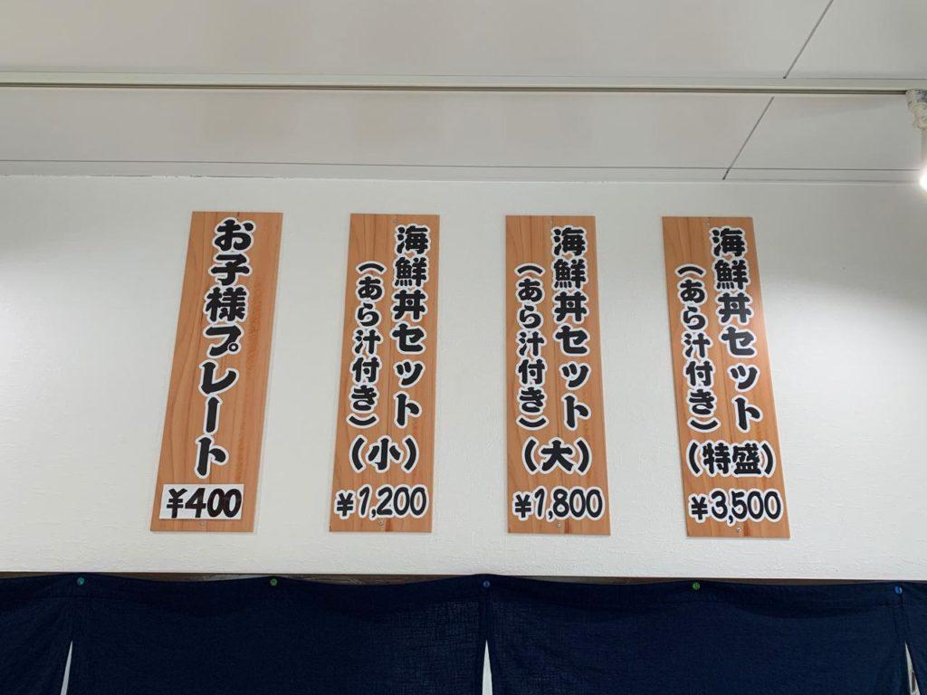 みやざき【長谷川水産海鮮丼16