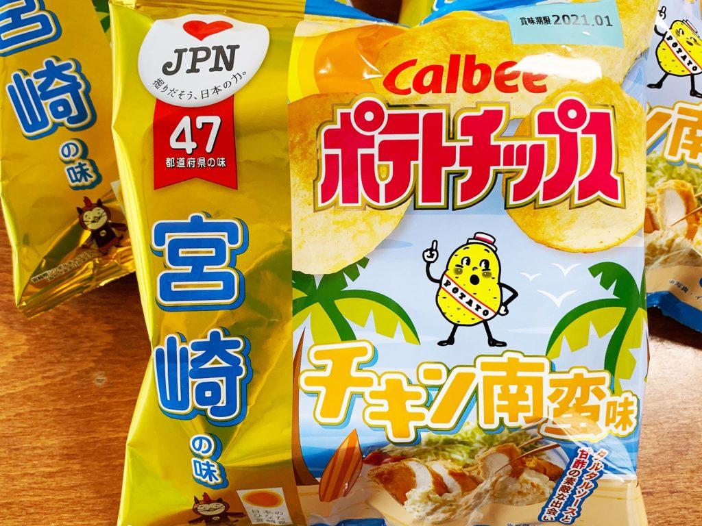 ポテトチップスチキン南蛮味ー宮崎1