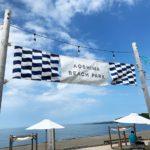 青島ビーチパーク2