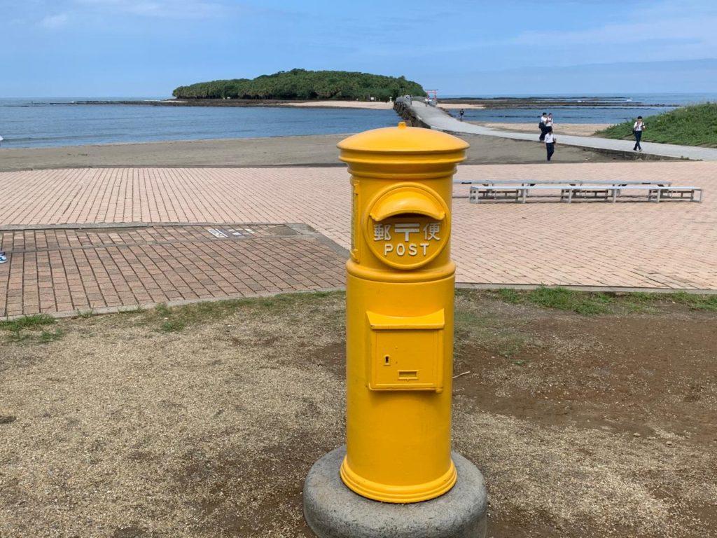 宮崎青島黄色いポスト