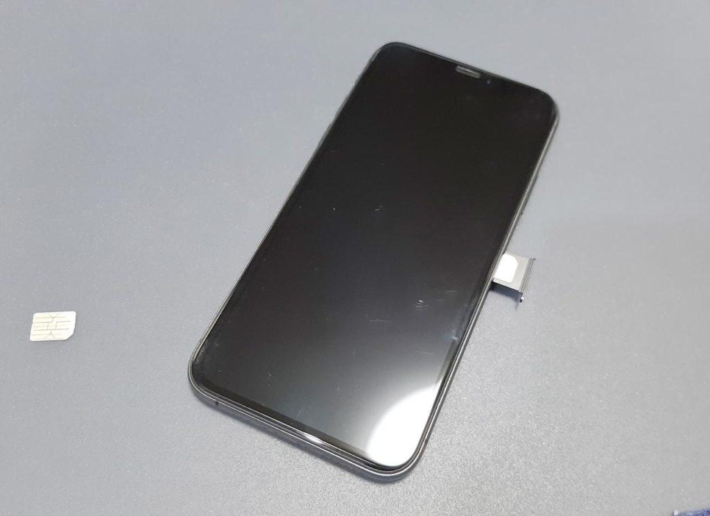 b-mobile-sim