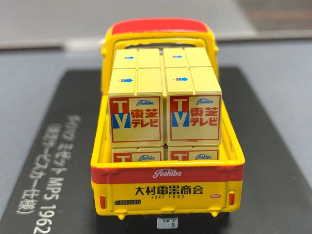 懐かしの商用車コレクションダイハツミゼット4
