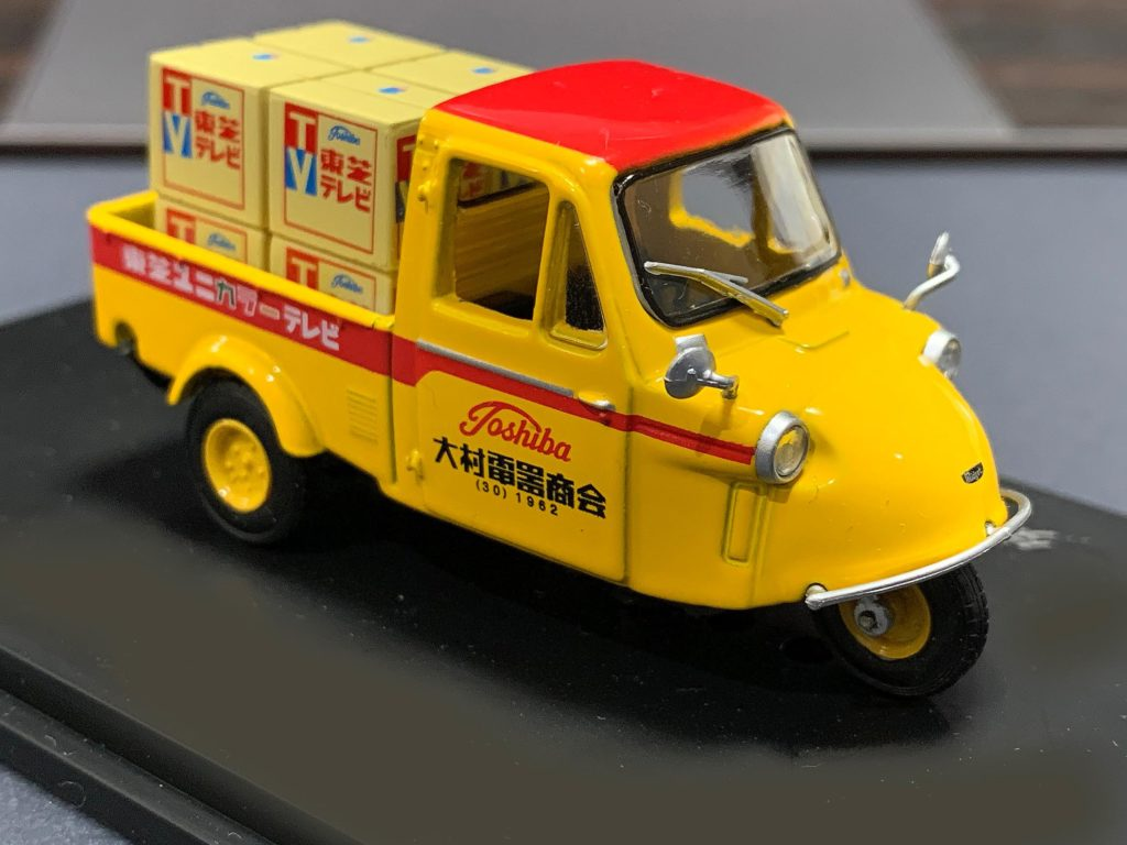 懐かしの商用車コレクションダイハツミゼット5