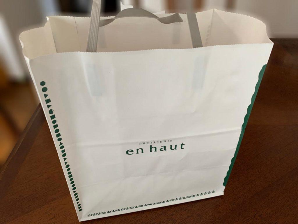 アンオーenhaut紙袋
