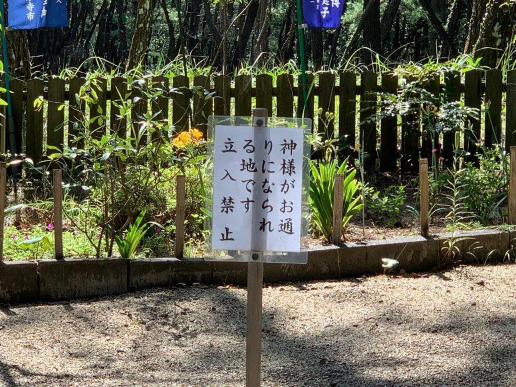 半沢直樹ー堺雅人「みそぎ御殿」9
