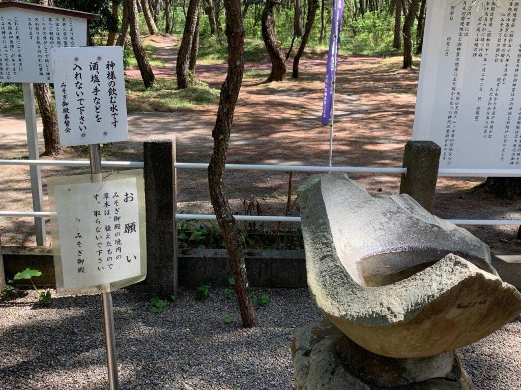 半沢直樹ー堺雅人「みそぎ御殿」8