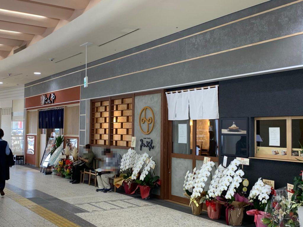 宮崎駅リニューアル1