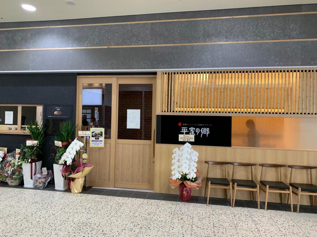 宮崎駅リニューアル2