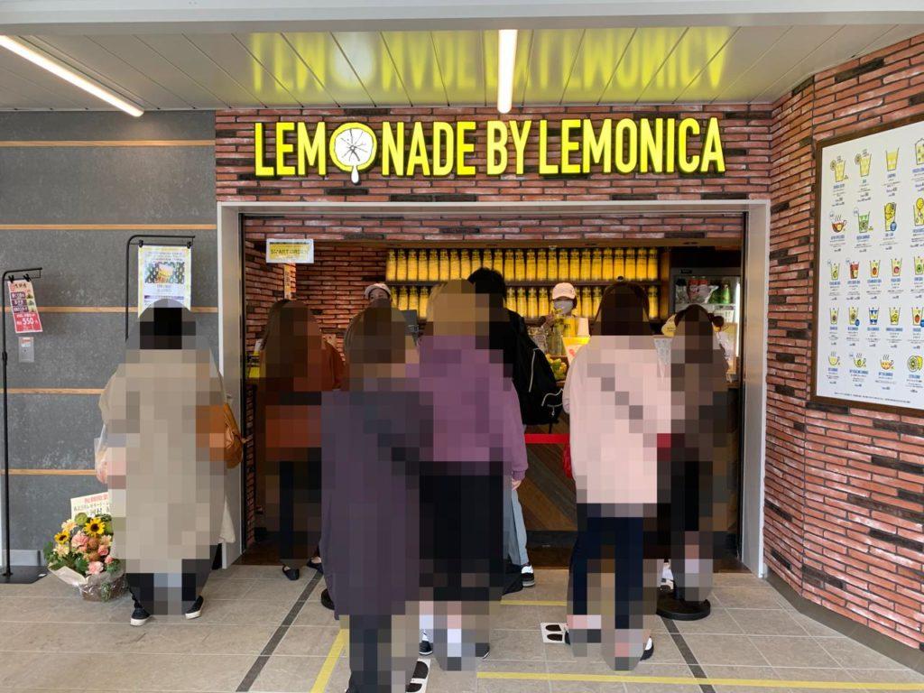 レモネードレモニカ6