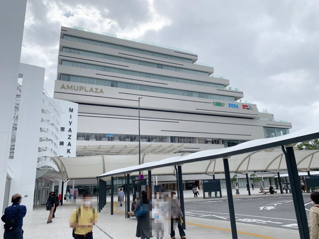 アミュプラザ宮崎と宮崎駅