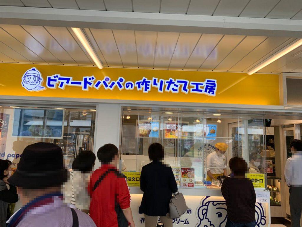 宮崎駅リニューアル4