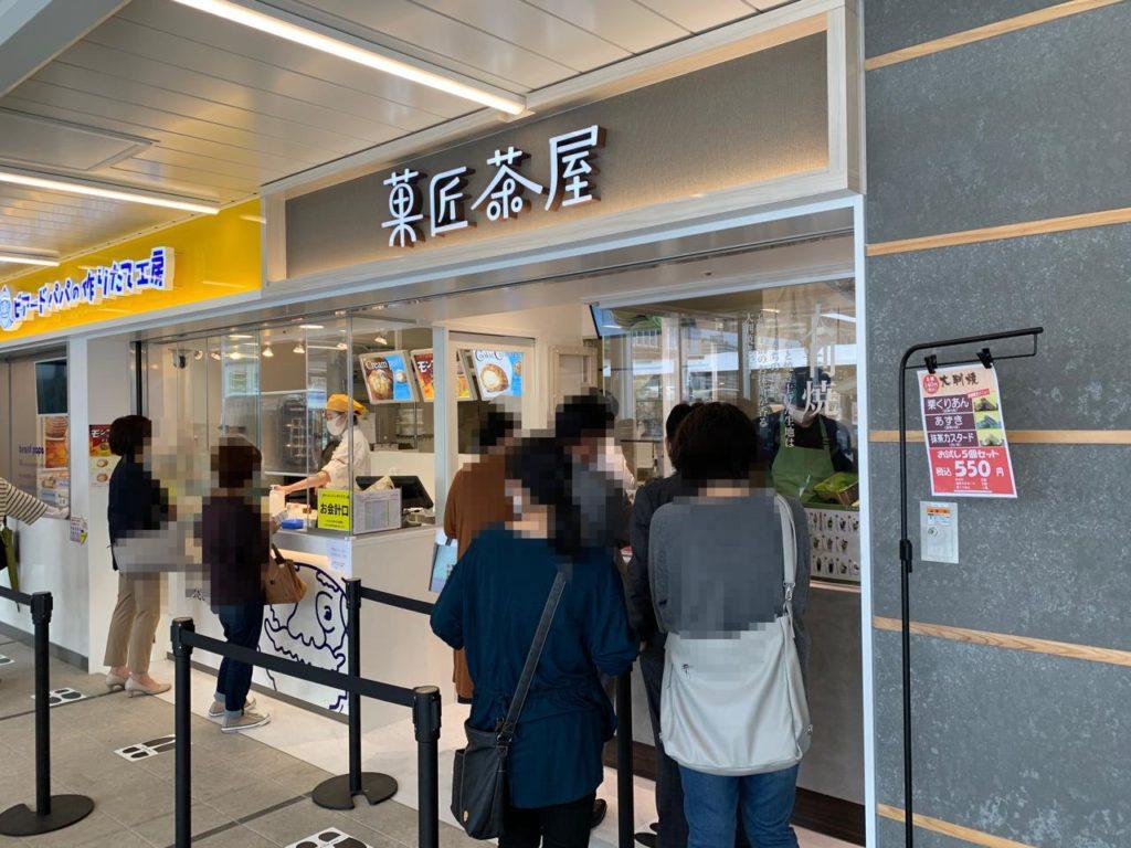 宮崎駅リニューアル5