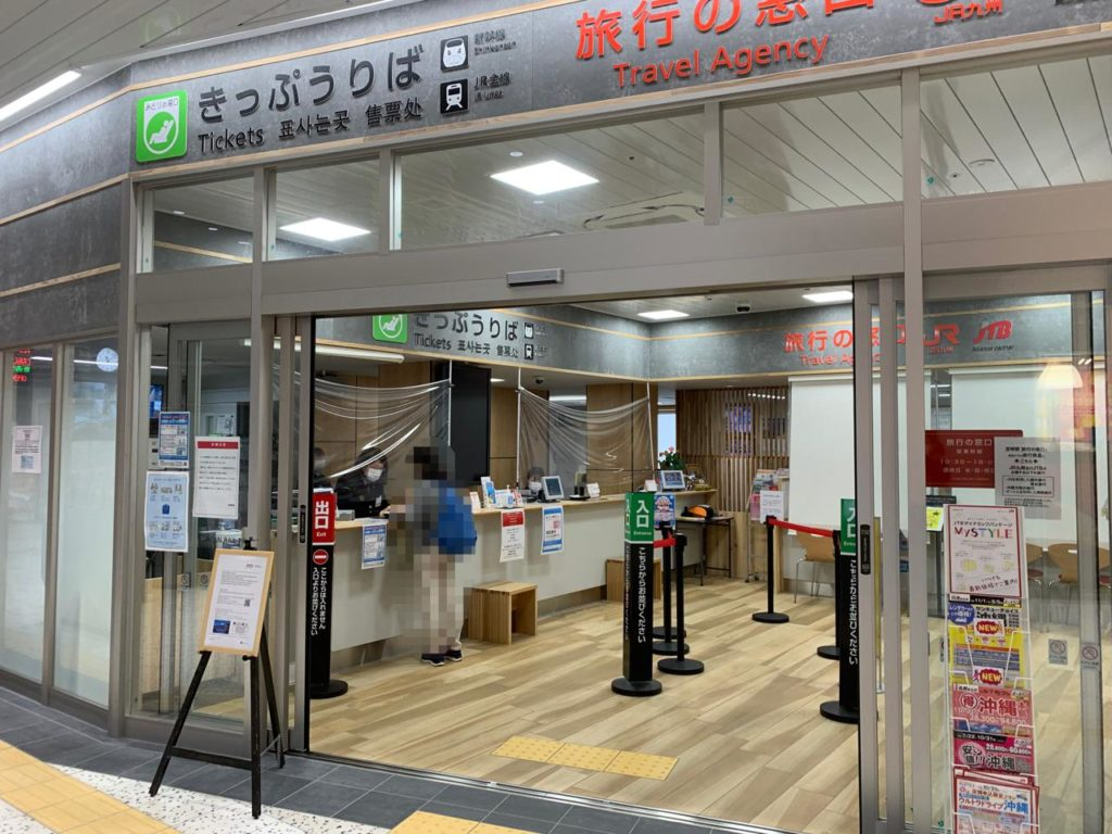 宮崎駅リニューアル10