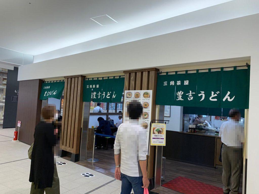 宮崎駅リニューアル17
