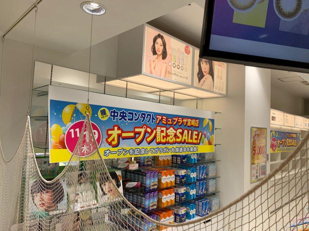 宮崎駅リニューアル26