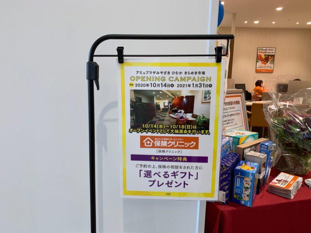 宮崎駅リニューアル27