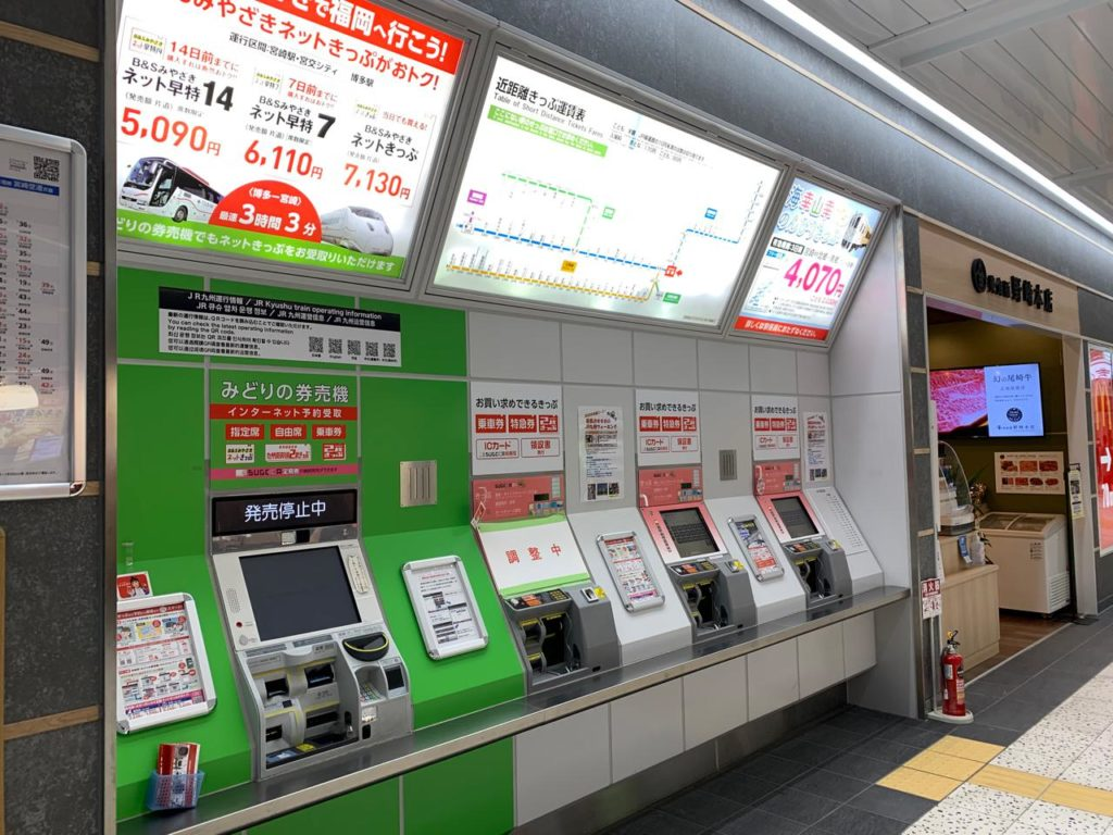 宮崎駅リニューアル34