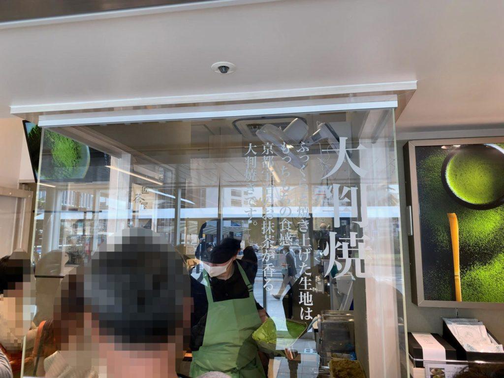菓匠茶屋9