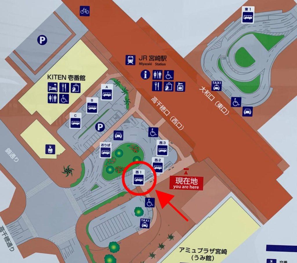 アミュプラザ宮崎からバスに乗る方法8