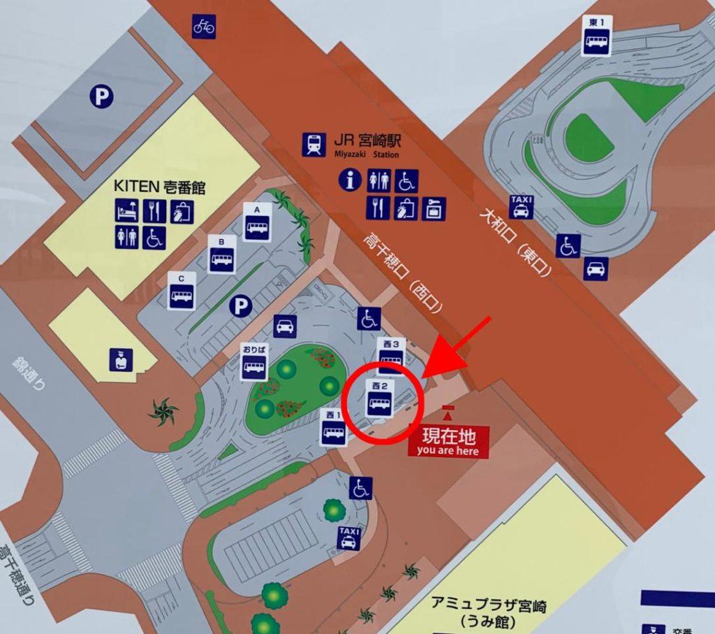 アミュプラザ宮崎からバスに乗る方法9