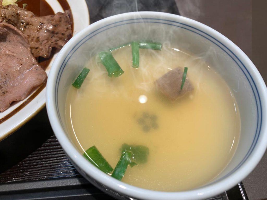 宮崎駅たんやスープ