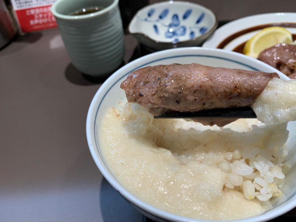 宮崎駅たんや食べ方
