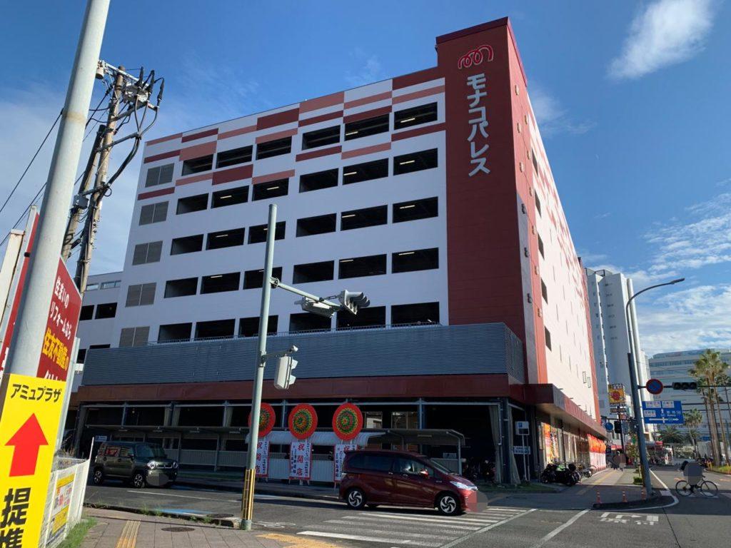 アミュプラザ宮崎提携駐車場5