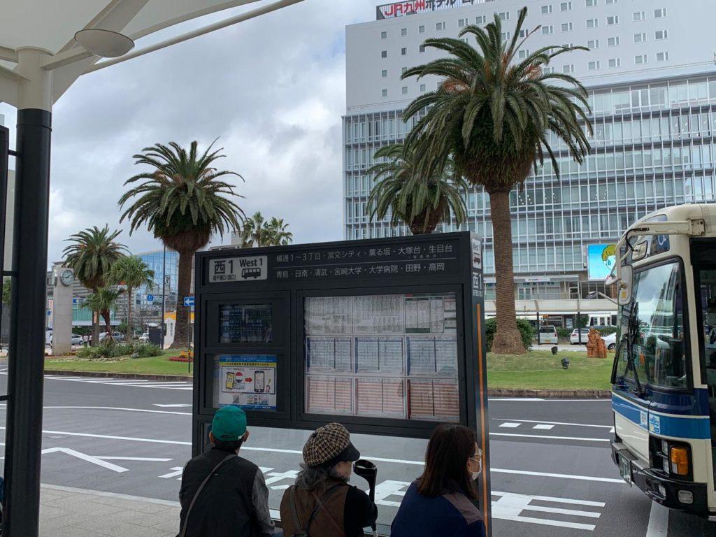 バス掲示板