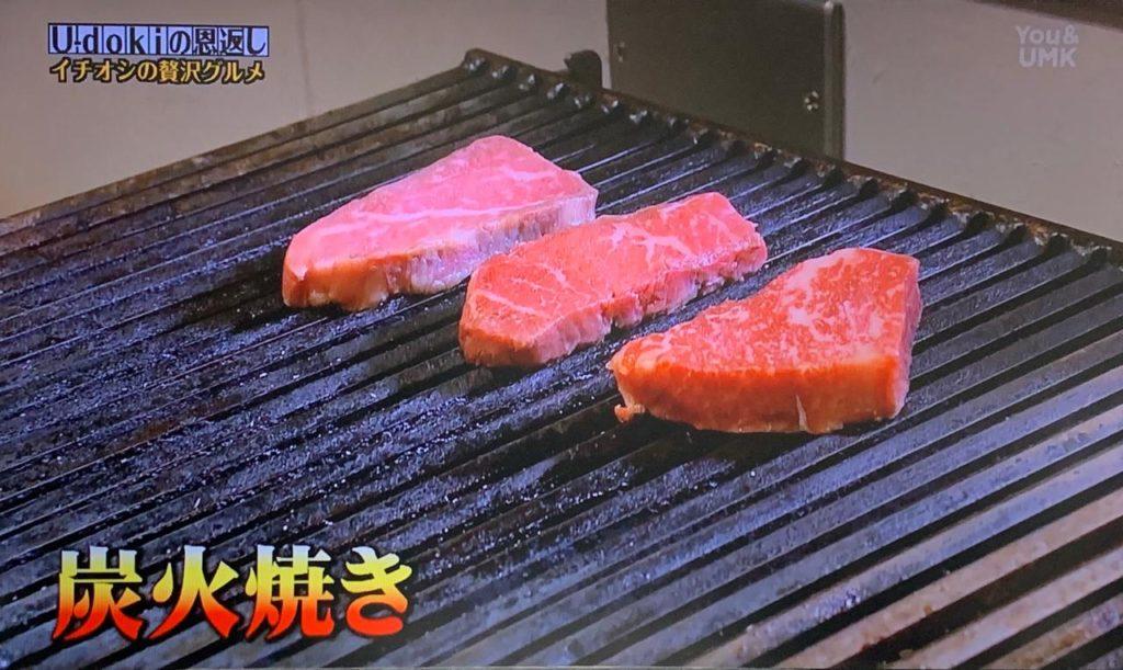岡崎牧場ステーキ店炭火焼き