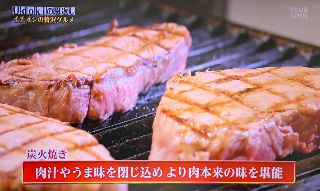 岡崎牧場ステーキ店ドライエイジングビーフで焼く
