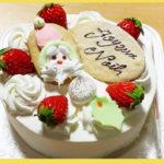宮崎クリスマスケーキまとめ