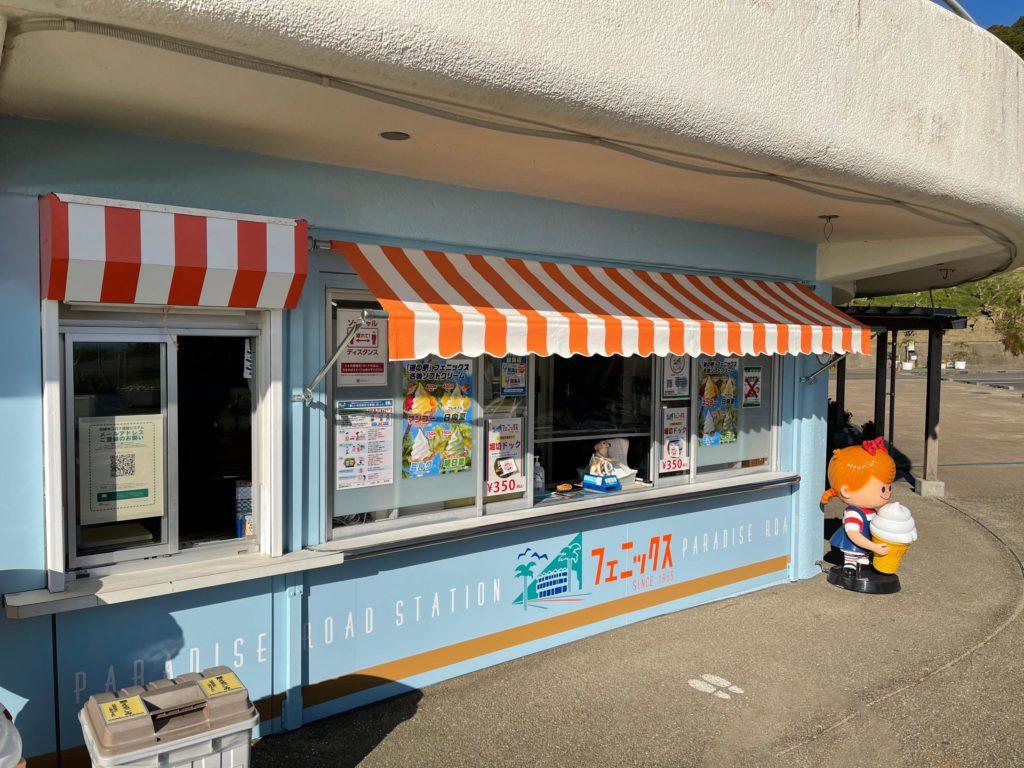 宮崎道の駅フェニックス堀切ドック12