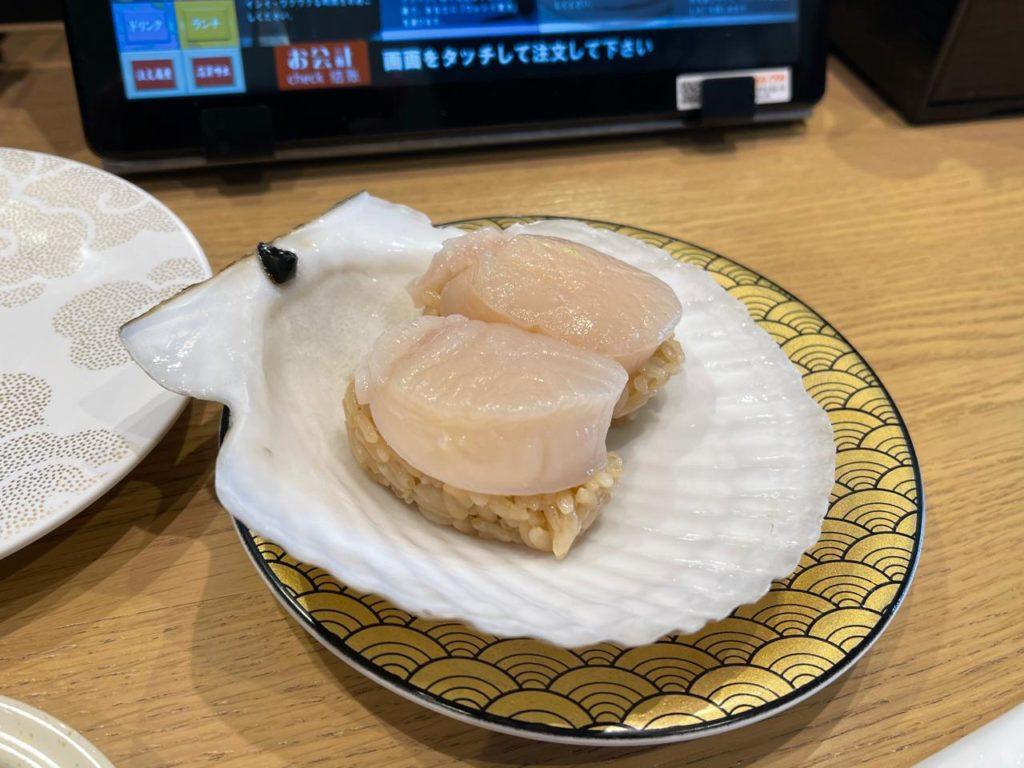 宮崎「羽田市場」ホタテ1