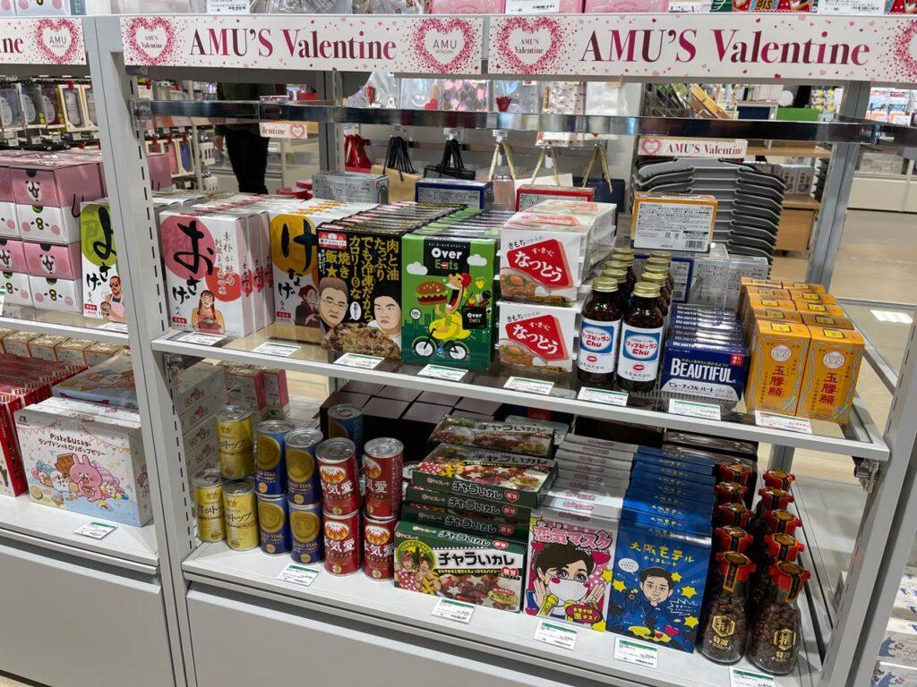 東急ハンズバレンタイン