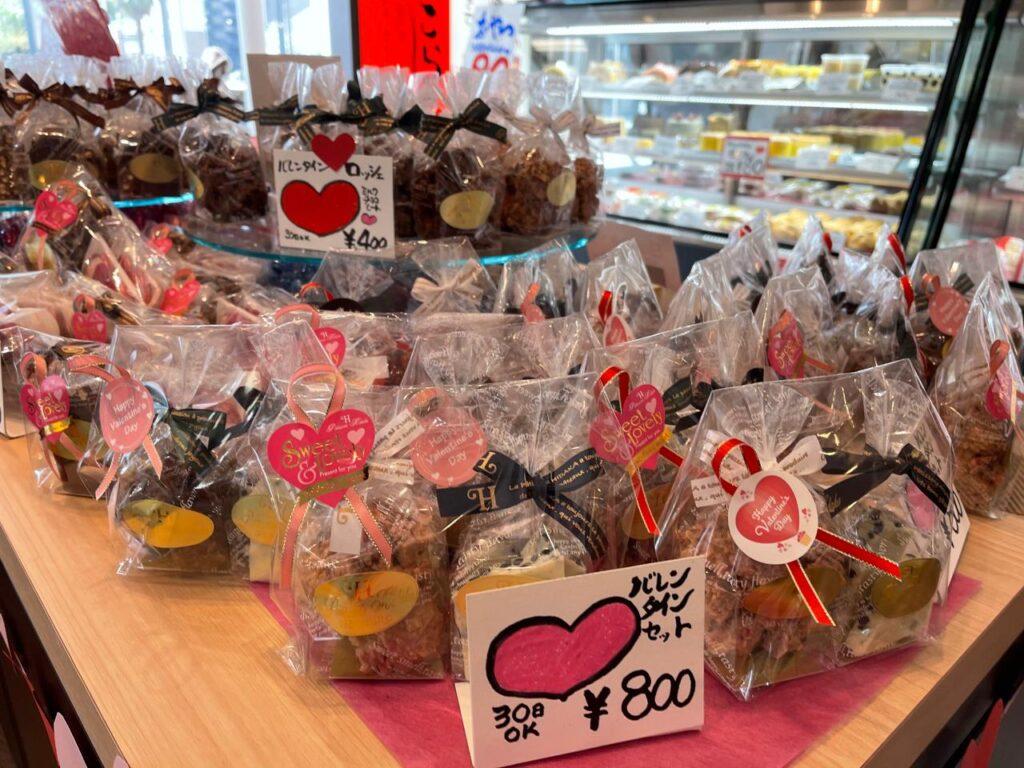 アミュプラザ宮崎バレンタインお菓子の日高