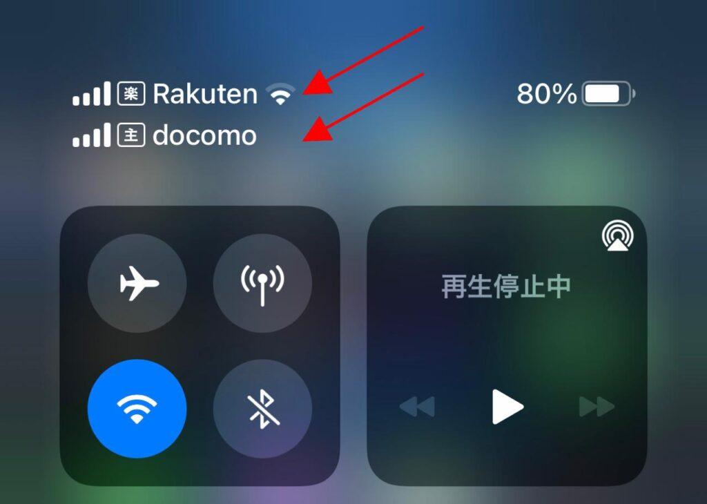 iphone12maxproでデュアルSIM