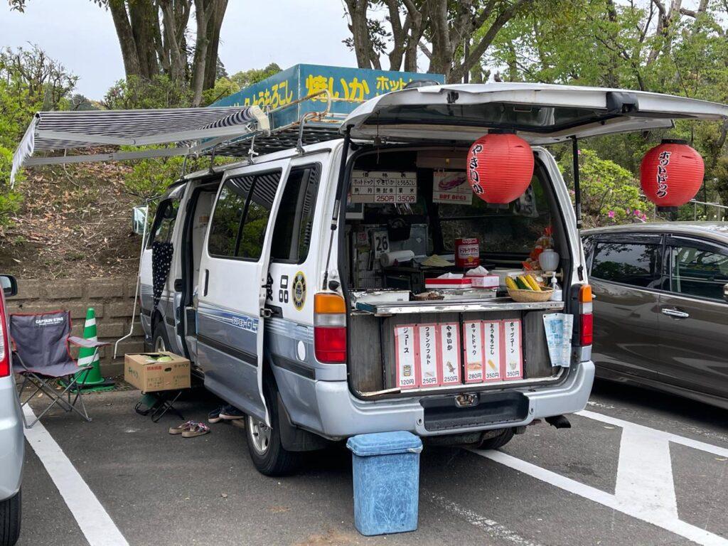 堀切峠ト平和台のホットドッグ
