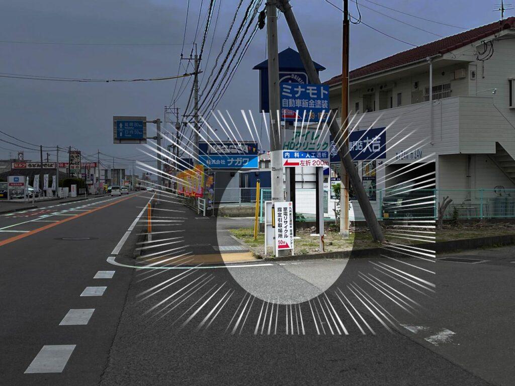 宮崎市家電リサイクル品直接持ち込み
