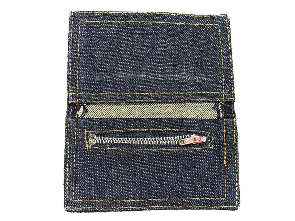 宮崎学生服ハトヤの財布