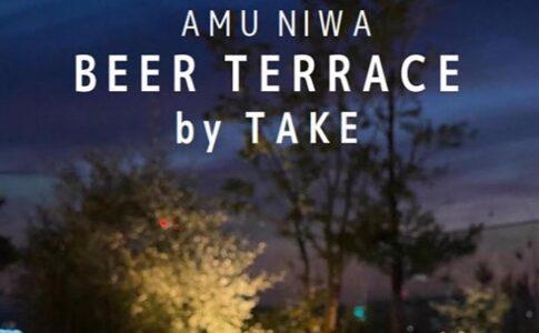 AMU NIWA BEER TERRACE by TAKE