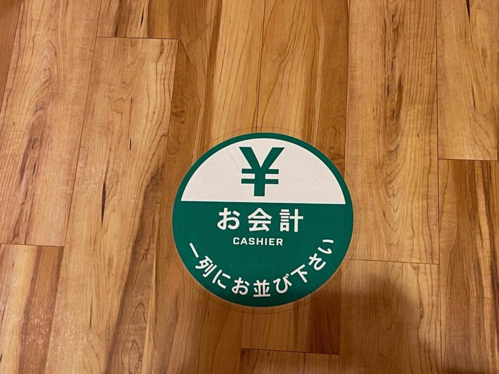 宮崎とんかつ「らくい」
